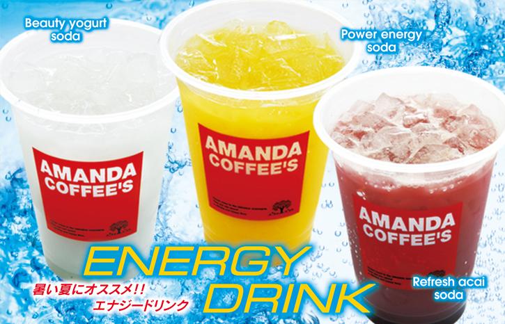energyhp