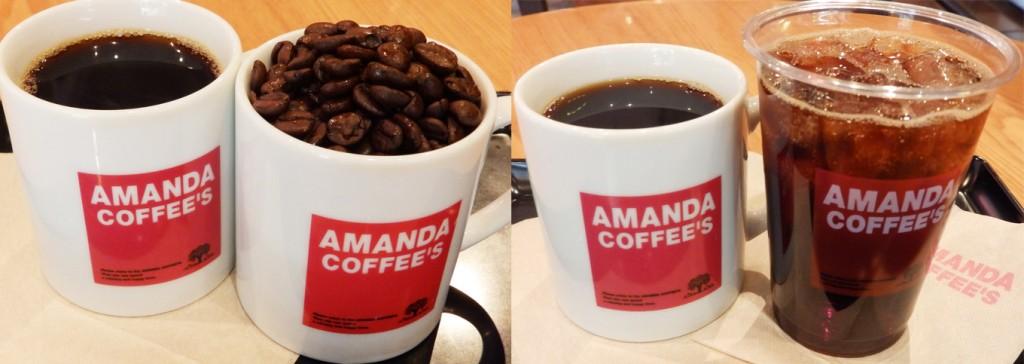 coffee151127