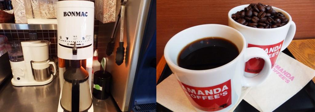 coffee160113
